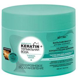 """Бальзам для волос  """"Термальная вода двухуровневое восстановление"""", Keratin+, 300мл"""