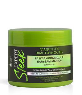 """Разглаживающая бальзам-маска для волос """"Гладкость и эластичнность"""", Expert Sleek, 300мл"""