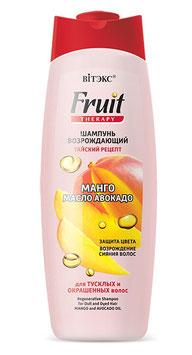 """Шампунь возрождающий для тусклых и окрашенных волос """"Манго, масло авокадо"""", Fruit therapy, 515мл."""