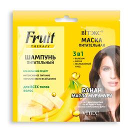 Банан и масло мурумуру /  2 саше: шампунь питательный 10мл. + маска питательная 10мл.