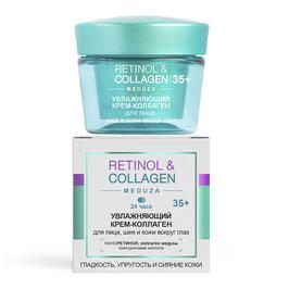 Увлажняющий крем-коллаген для лица, шеи и кожи вок-г глаз, 35+ 24ч, Retinol+Collagen, 45мл