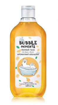"""Пенный гель для душа и ванны """"Ароматный апельсин"""", Bubble moments, 300мл"""