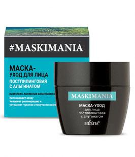 Маска-уход постпилинговая с альгинатом для лица, Maskimania, 50мл