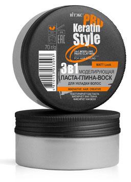3 в 1 моделирующая паста-глина-воск для укладки волос, Keratin pro styling, 70г