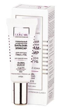 Глобальный антивозрастной бальзам-эликсир для контура глаз и губ, Lux care, 20мл.