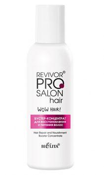 Бустер-концентрат для восстановления и питания волос, Revivor Pro salon hair, 100мл