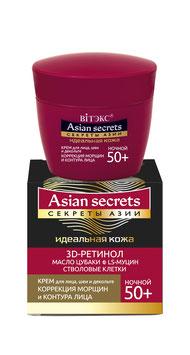 Крем ночной для лица, шеи и декольте, коррекция морщин и контура лица, 50+, Секреты азии, 45мл.