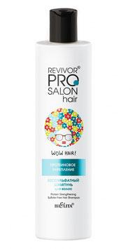 """Бессульфатный шампунь для волос """"Протеиновое укрепление"""", Revivor Pro salon hair, 300мл"""