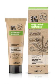 Крем для лица день-ночь «Минимайзер морщин и интенсивный уход», Hemp green, 50мл
