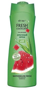 Гель для душа арбузный фреш с соком алоэ, Fresh cocktail, 500мл