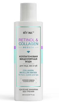 Коллагеновая мицеллярная вода для лица, век и губ, Retinol+Collagen, 200мл