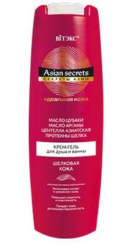 """Крем-гель для душа и ванны  """"Шёлковая кожа"""", Секреты Азии, 400мл."""