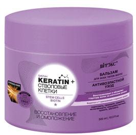 """Бальзам для волос """"Стволовые клетки, восстановление и омоложение"""", Keratin+, 300мл"""
