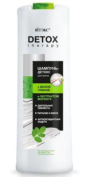 Шампунь-детокс для волос белой глиной и экстрактом моринги, Detox therapy, 500мл.