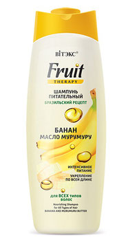 Шампунь питательный для всех типов волос «Банан, масло мурумуру», Fruit therapy, 515мл.