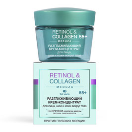 Разглаживающий  крем-концентрат  для лица, шеи и кожи вокруг глаз,55+,24 ч, Retinol+Collagen, 45мл