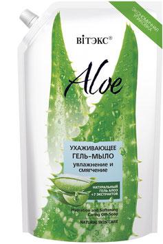 """Ухаживающее гель-мыло """"Увлажнение и смягчение"""", Aloe vera 97%, 750мл."""