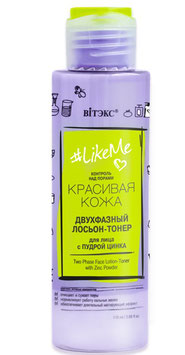 Двухфазный лосьон-тонер для лица с пудрой цинка, #LikeMe Контроль над порами, 115мл.