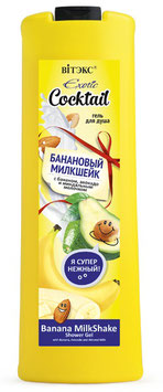 """Гель для душа """"Банановый милкшейк"""" с бананом, авокадо и миндальным молочком, Exotic cocktail, 500мл."""