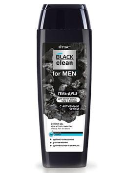 Гель-душ с активным углем для мытья волос, тела и бороды, Black for men, 400мл.