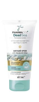 Мягкий крем для умывания лица, Аптечная косметика мёртвого моря, 150мл.