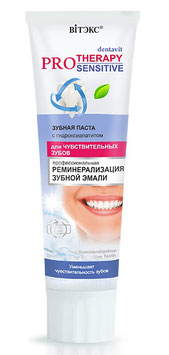 """Зубная паста для чувствительных зубов """"Реминерализация зубной эмали"""", Dentavit Pro Therapy, 85г"""