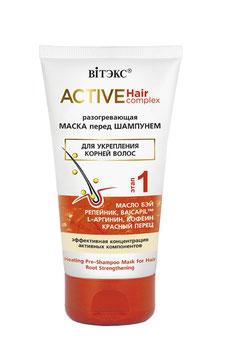 Разогревающая маска перед шампунем для укрепления корней волос, Active Hair Complex, 150мл