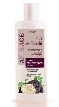Тоник-антиоксидант,  чёрный трюфель, Глобальное омоложение, 200мл.