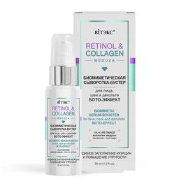 Биомиметическая сыворотка-бустер для лица, шеи и декольте Бото-эффект, Retinol+Collagen, 30мл
