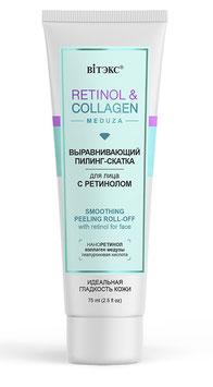 Выравнивающий пилинг-скатка для лица с ретинолом, Retinol+Collagen, 75мл