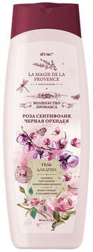 Гель для душа  роза сентифолия и чёрная орхидея, Волшебство Прованса,  515мл.