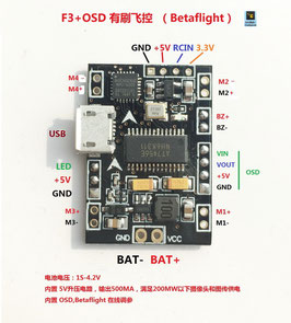 F3  Brushed Flight Control Board Integrated OSD with Buzzer F3 V1.0 Betaflight