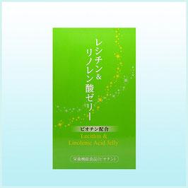 レシチン&リノレン酸ゼリー(ビオチン配合) 15g×30本