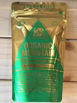 オーガニックマウンテン 有機インスタントコーヒー(袋)80g