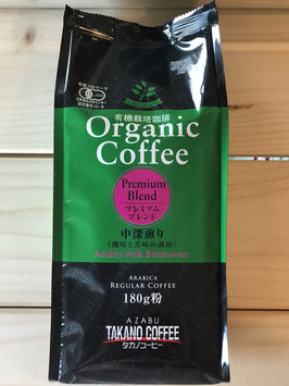 オーガニックコーヒー180g(プレミアムブレンド)
