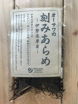 オーサワの刻みあらめ(伊勢志摩産)15g