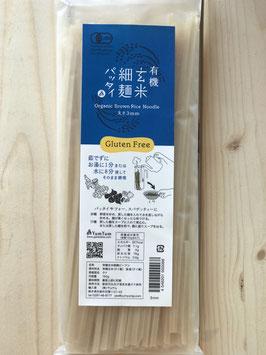 有機玄米細麺パッタイ150g