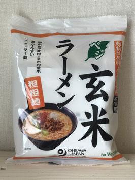 オーサワベジ玄米ラーメン(担担麺)