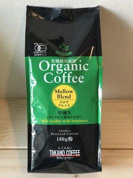 オーガニックコーヒー180g(メロウブレンド)