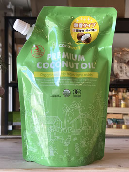 オーガニックプレミアムココナッツオイル(無香タイプ)