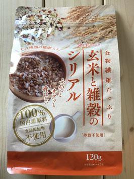 玄米と雑穀のシリアル 120g