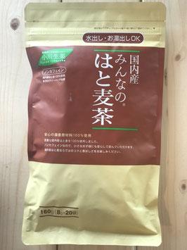 みんなのはと麦茶160g(8g×20)