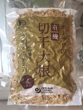 オーサワの有機切干大根(長崎県産)100g