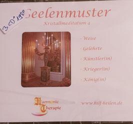 Seelenmuster II CD`s