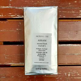110 Assam OP - 500g Paket