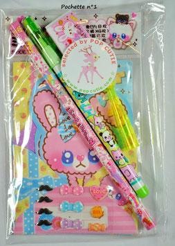 Pochette cadeau Kawai Pop Cutie