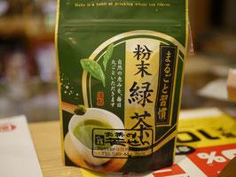 粉末緑茶・べにふうき