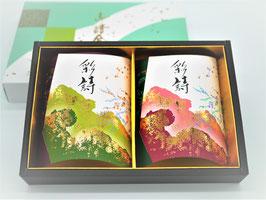 彩 詩 (高級煎茶100g2本入り)