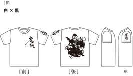 【ドライ】鬼極Tシャツ