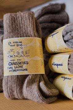 Socken aus reiner Schafschurwolle beige und grau